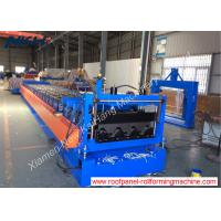 Best High Rib Roof Panel Roll Forming Machine , Wall Panel Roll Forming Machine wholesale