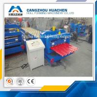Buy cheap Building Material Aluminum Roof Glazed Tile Roll Forming Machine For Gardens , Factories product
