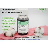 China Commercial Hydrogen Peroxide Catalase , Technical Grade Catalase Stable Activity on sale