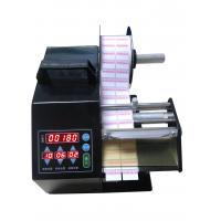 Best 90D Automatic stripping machine for label Aplicable Label Width 5-90mm wholesale