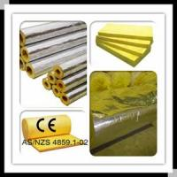 Best Color glass wool heat insulation materials wholesale