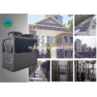 Buy cheap Energy Efficient Residential Air Source Heat Pump 25HP Easy Operation from wholesalers