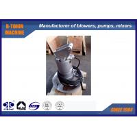 Buy cheap SS304 Submersible water treatment Mixers QJB1.5/8-400/3-740S, 1.5KW from wholesalers