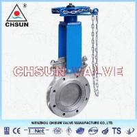 Best Chain Wheel Knife Gate Valve wholesale