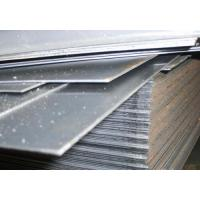 Best China hot sale Cold Rolled Steel Sheet with low price wholesale
