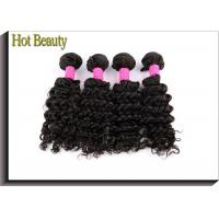 Best Natural Color Virgin Human Hair Extensions Deep Wave Full And High Density wholesale