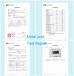 Shenzhen Jingji Technology Co., Ltd. Certifications