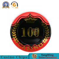 Best Smooth RFID Poker Chips 14g Casino Grade Sand Surface Round Shape wholesale