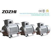 China 3000rpm 1500rpm 3 Phase Asynchronous Motor , Capacitor Start Run Motor 2hp 3hp 4hp on sale