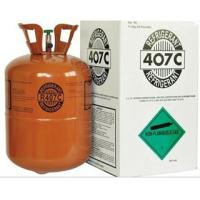 Best Factory Supplies Good Quality Refrigerant Gas R407c wholesale