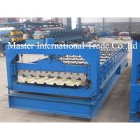 Buy cheap Standard 1220 mm Box Trapezoidal Roof Sheet Roll Forming Machine With Two Ribs product
