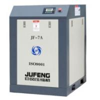 China 8Bar Gemany air end screw air compressor(CE certificate) on sale