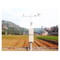 Best GPRS Environment Data Logger Unit , Temperature Humidity Remote Monitoring System wholesale