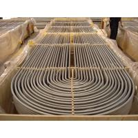 Best Nickel Alloy Steel U Bend Tube Hestalloy C276 Inconel alloy625 All0y601 Alloy 690 Incoloy alloy800,800H , 825 wholesale