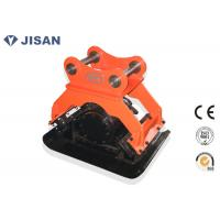 China SUMITOMO SH120 Backhoe Plate Compactor Hydraulic Vibrating Motor Lower Noise on sale