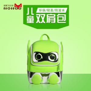 Buy cheap Practical Waterproof Preschool toddler backpack Kindergarten Boys 2-10 year old from wholesalers