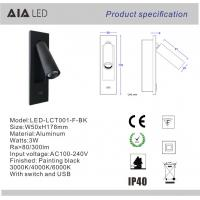 Best Bedside wall lamp USB rechargeable LED reading lamp 3W embedded rotatable spotlight wholesale