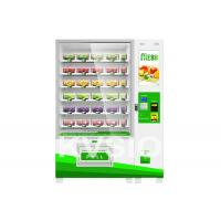 China Powder Coating Auto Vending Machine With Credit Card / Cash Payment System on sale