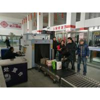 Best Oversize X Ray Scanning System , Airport Luggage Scanner With Windows System wholesale