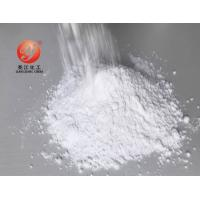 Best Super White CaCO3 800 Mesh Calcium Carbonate 38um Size For Coating / Papermaking wholesale