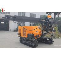 China High Lift Dobby Multifunctional Crawler Drilling Rig , Water Drilling Machine on sale