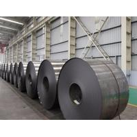 Best Non - Oriented Silicon H50W1300, H50W800 Cold Rolled Steel Coils With 1200mm /1220mm Width wholesale