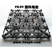 Best PB-09 Interlocking Plastic Back for decking tiles wholesale