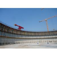 China NPP Construction Crane Climbing Formwork With High Load Bearing Supporting Frame on sale