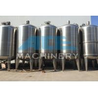 Best 5000L Sanitary Gallons Jacketed Agitated Mixing Tank  (ACE-JBG-5H) wholesale
