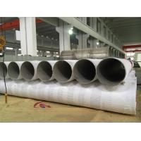 Buy cheap Chemical Industry Welded Stainless Steel Pipe Schedule 10 TP309H DIN1.4833 product