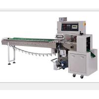 China Cosmetic Bottle Packing Machine For Skin Care Products on sale