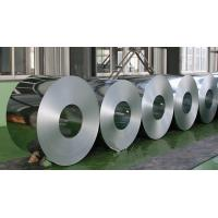 Best Cold Rolled Galvanized Steel Coil For Internal Applications wholesale