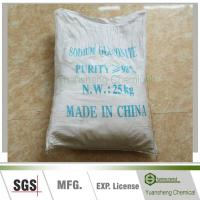 China Sodium gluconate uses on sale