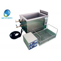 Oil Removing Multi Frequency Ultrasonic Cleaner With Casters JTS-1024