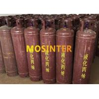 Best Highly Flammable Non Toxic Refrigerant 98% C3H6 Propylene CAS 115-07-1 R1270 wholesale