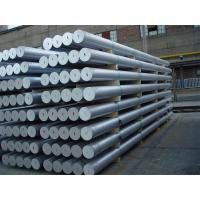 China 6061 Extruded Aluminium Solid Bar Silver Color GB / T 3880 - 2012 Standard on sale
