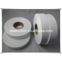 China whosale ironed on plain fabric labels on sale