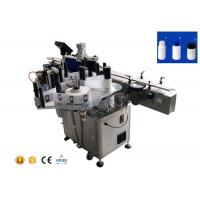 Customized automatic jars round bottle labeling machine with CE standard