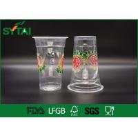 Buy cheap Middle Size Disposable Plastic Tea Cups With Dome Lids , Custom Logo Printed from wholesalers
