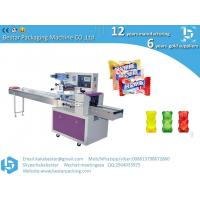 Best Yogurt fudge, milk candy, candy bars, mobile packaging, candy packaging machine wholesale
