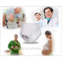 Best Incontinence Disposable Protective Underwear with CE, ISO9001-2000 wholesale