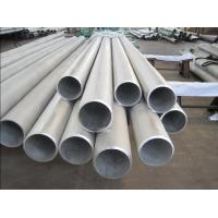 Best GB Cold Rolled Stainless Steel Welded Pipes wholesale