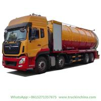 Buy cheap 30ton Vacuum Sewer Sewage Cleaning Truck (Sewer Septic Tank High Pressure from wholesalers