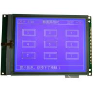 """Best 5.7"""" Graphic LCD Display Module , Industrial Control Equipment Dot Matrix LCD Module wholesale"""