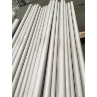 Best Stainless Steel Seamless Pipe ASTM A312 TP317, TP317L Cold Drawing & Cold Rolling, ABS, BV, GL, DNV wholesale