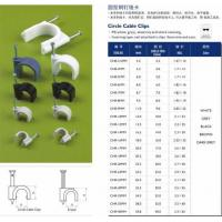 China Circle Cable Clips,PE,Clips,Electrical Wire Clips on sale