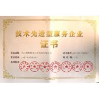 Wuhan Questt ASIA Technology Co., Ltd. Certifications