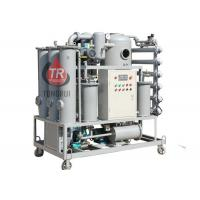 China Mobile Multifunctional Waste Oil Recycling Machine / Transformer Oil Regeneration Machine on sale