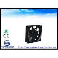 Best 120 × 120 × 32mm Equipment Cooling Fan / 12V Radiator Fan For Fridge / Air Condition wholesale