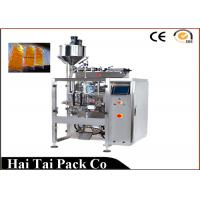Plastic Pillow Bag Automatic Liquid Packing Machine Water Type Material 120-1500 ml